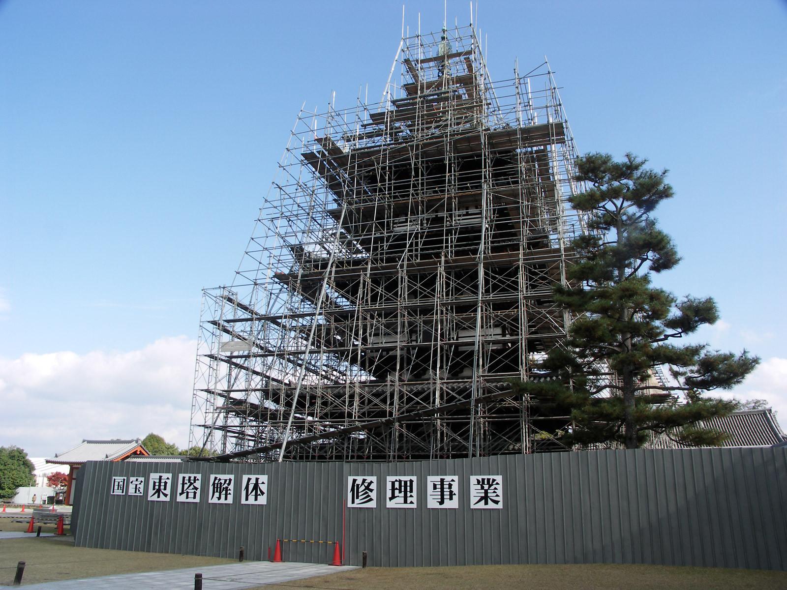 奈良の旅~薬師寺
