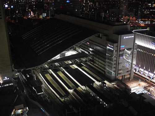 New OSAKA Station