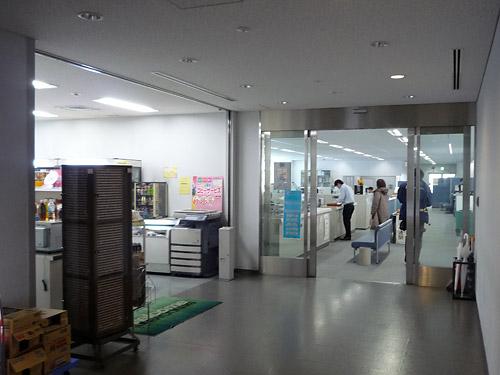 貨物地区 税関と売店