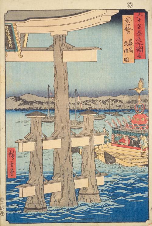 安芸厳島祭礼之図