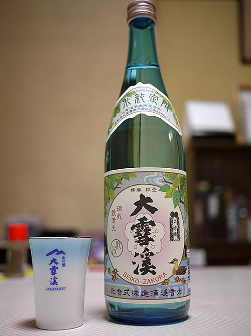 大雪渓酒蔵