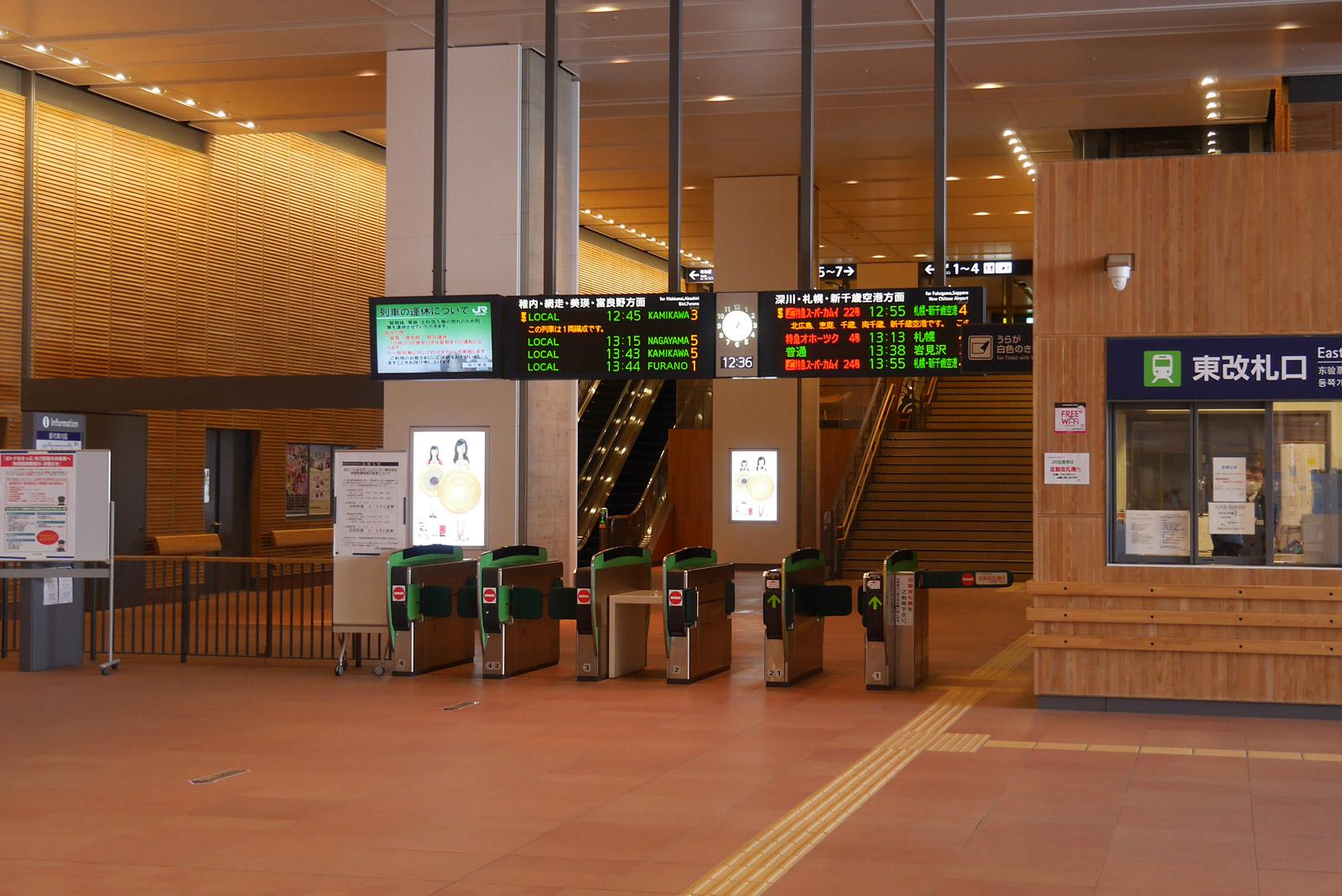 【鉄道】北海道新幹線の札幌駅のホーム位置「地下案」、設置場所に「北5条・手稲通」が浮上…ビル基礎部分が少なく工事が比較的容易©2ch.net->画像>20枚