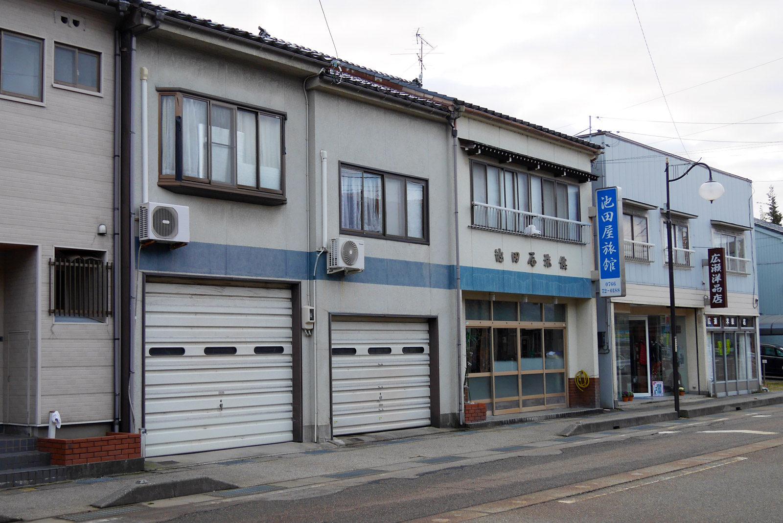 池田屋旅館(氷見)