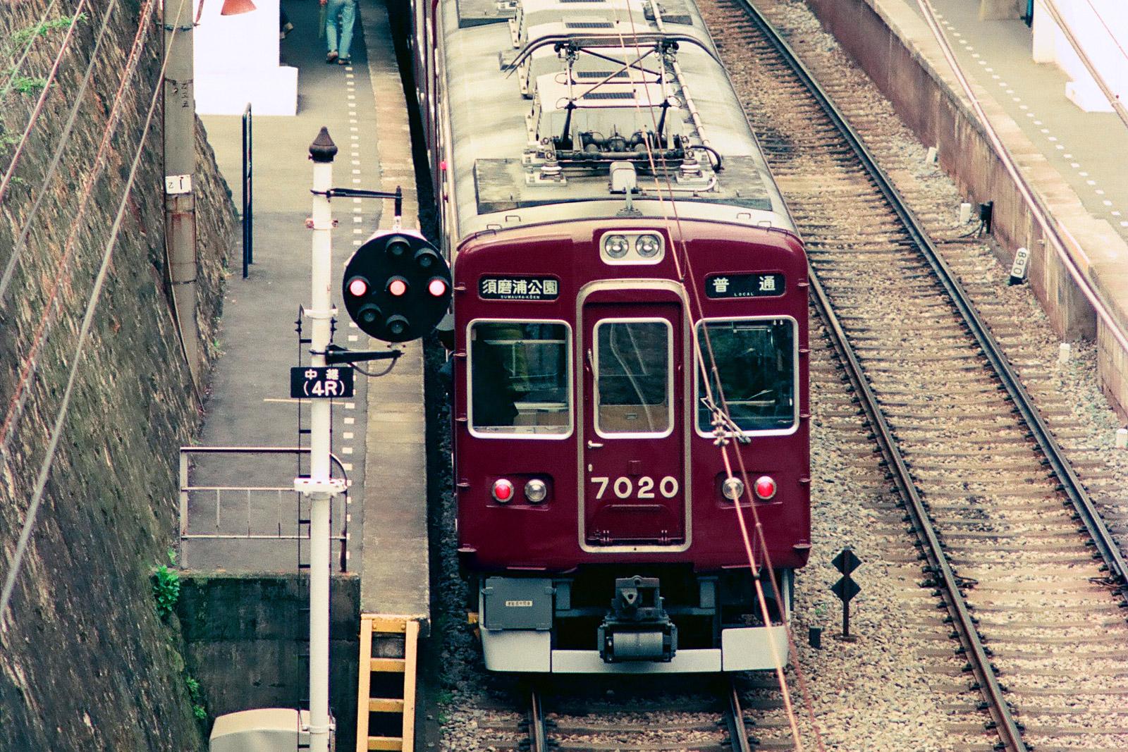 阪急7020