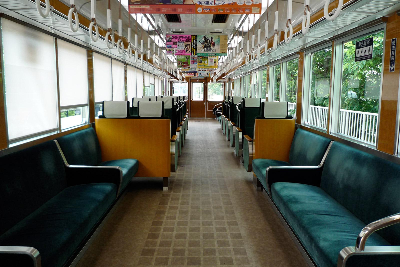 阪急6300系
