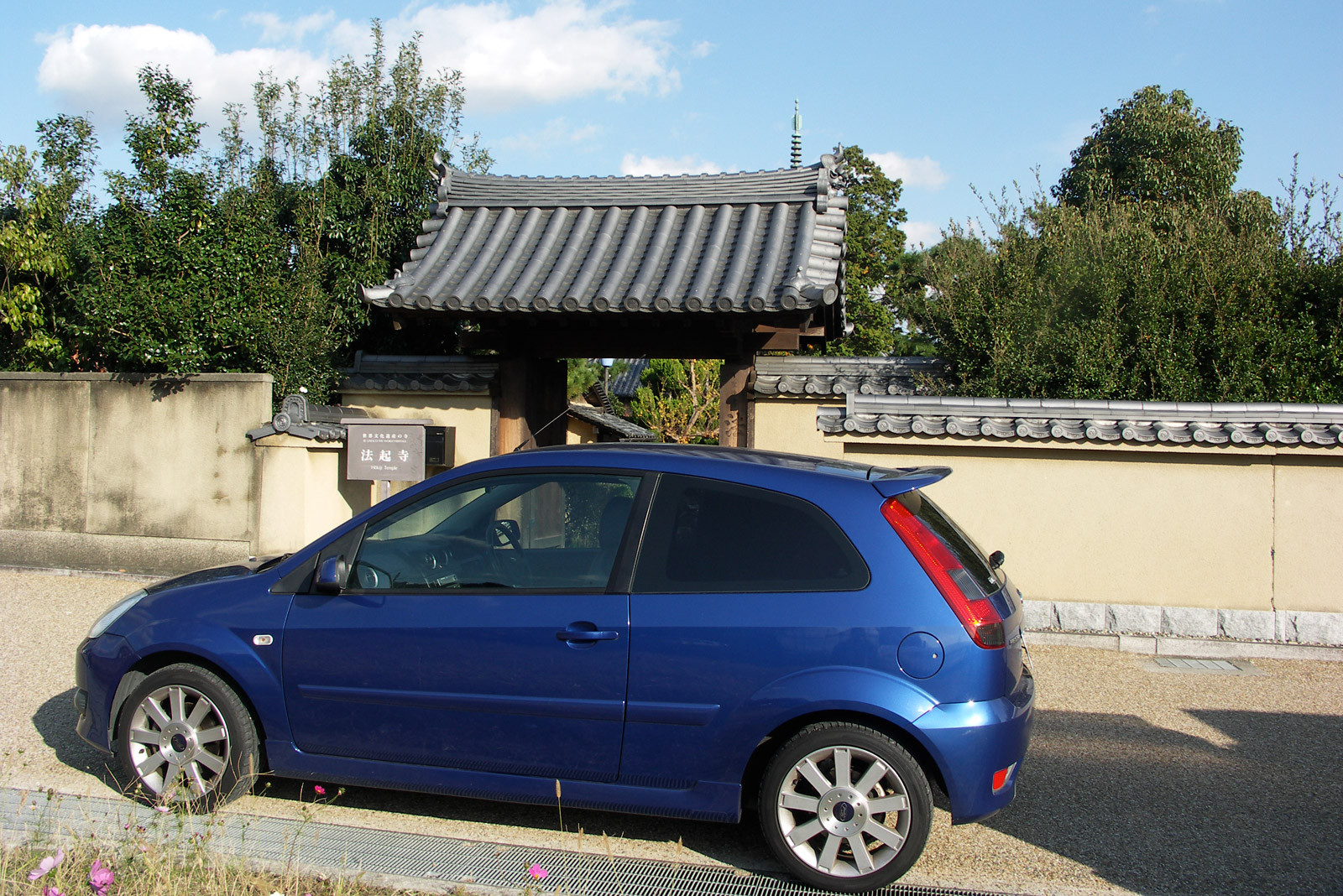 奈良の旅~斑鳩三塔