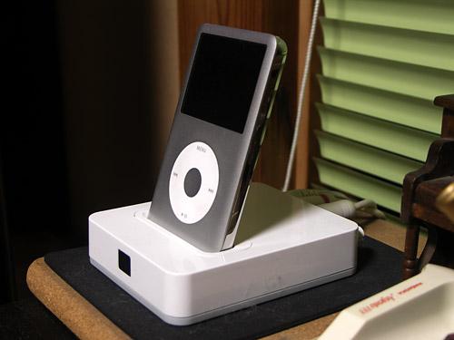 HiFi Link for iPod