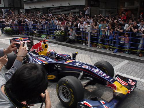 Red Bull Energy for Japan