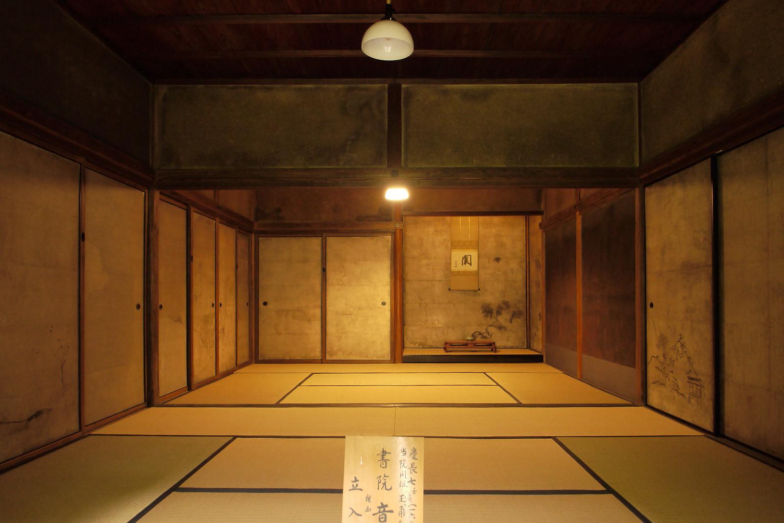 京都庭めぐりの旅 ~ 大徳寺 高桐院
