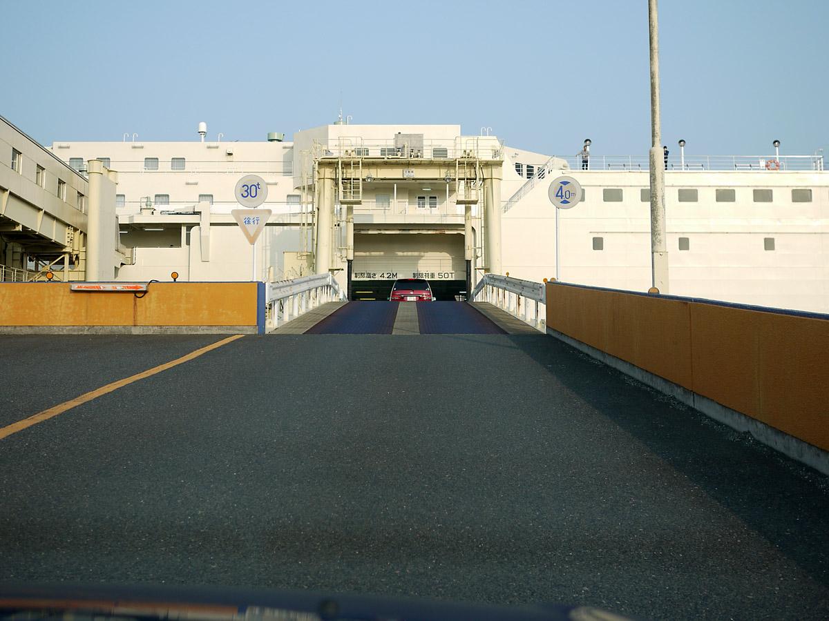 九州Drive! 〜 阪九フェリーに乗船