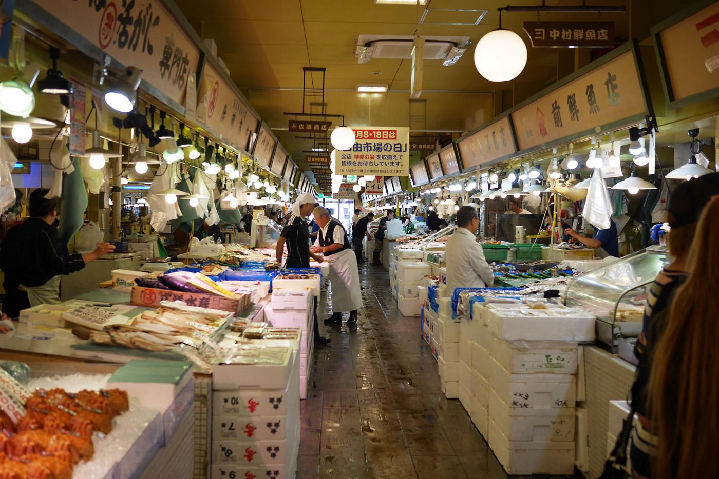 函館自由市場