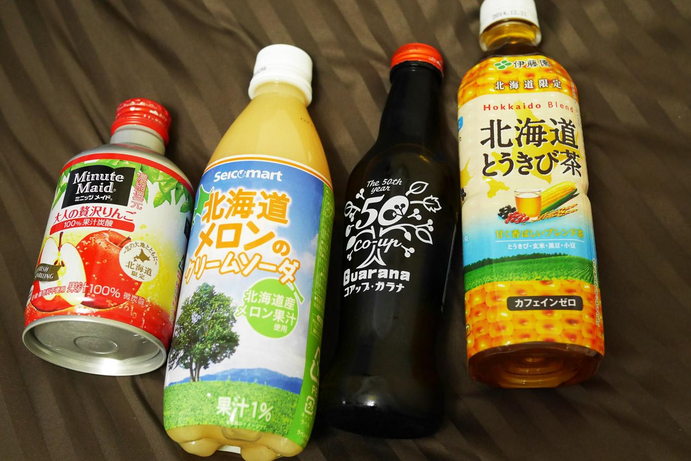 北海道限定飲料