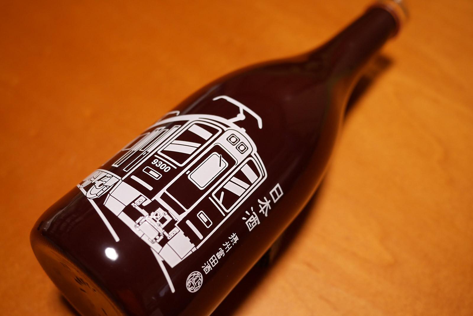 阪急電車ラベルの日本酒「清鶴」