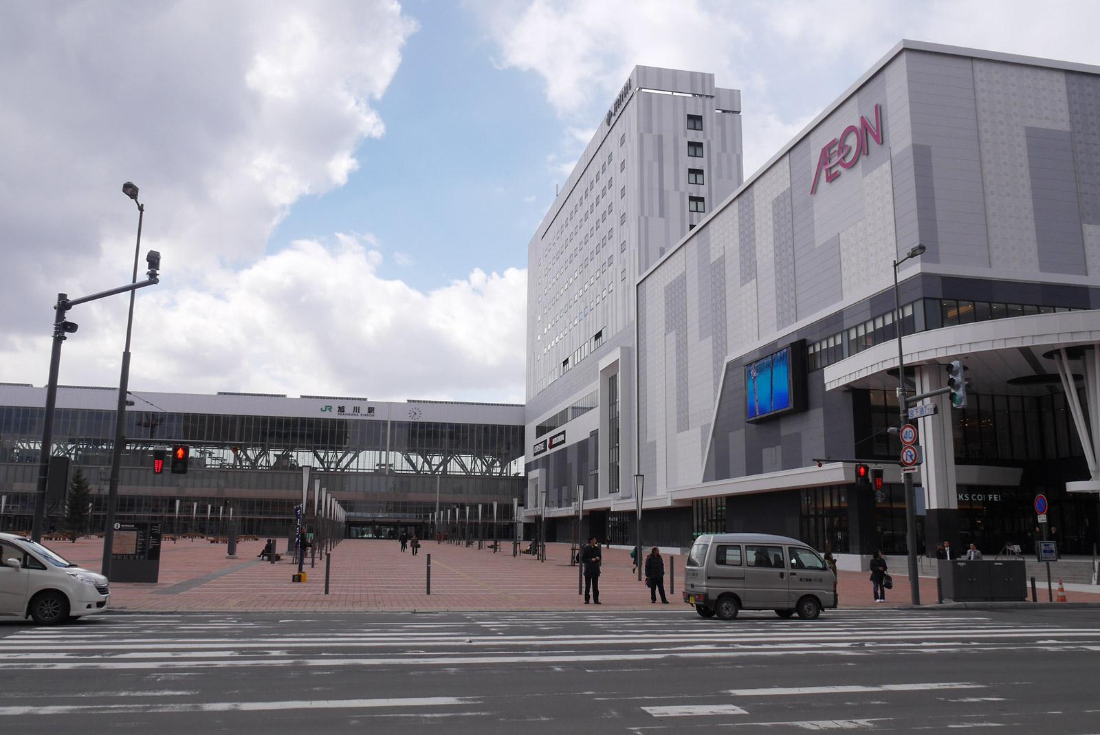 旭川駅のカッコよさに驚愕