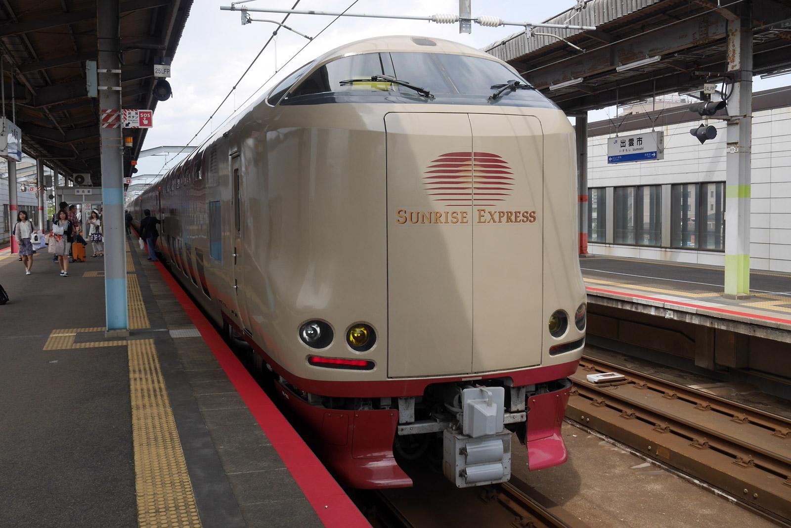 サンライズExpで行く、出雲・鳥取の旅