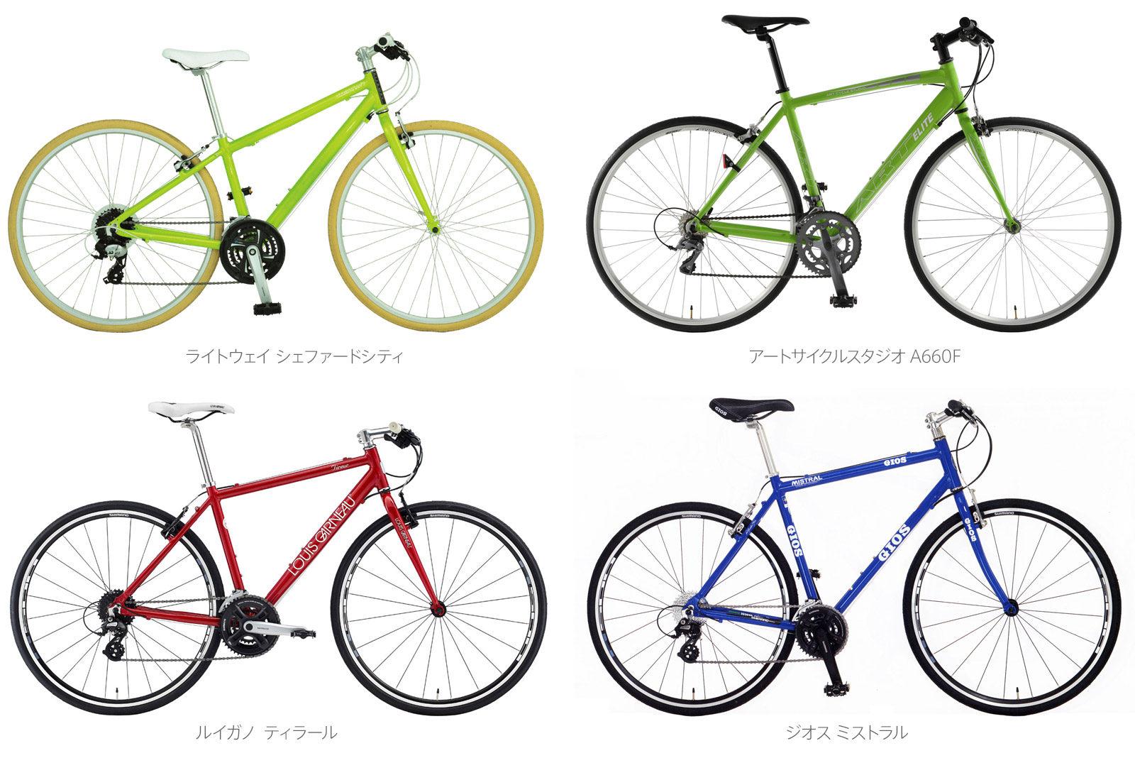 5万円前後のクロスバイク