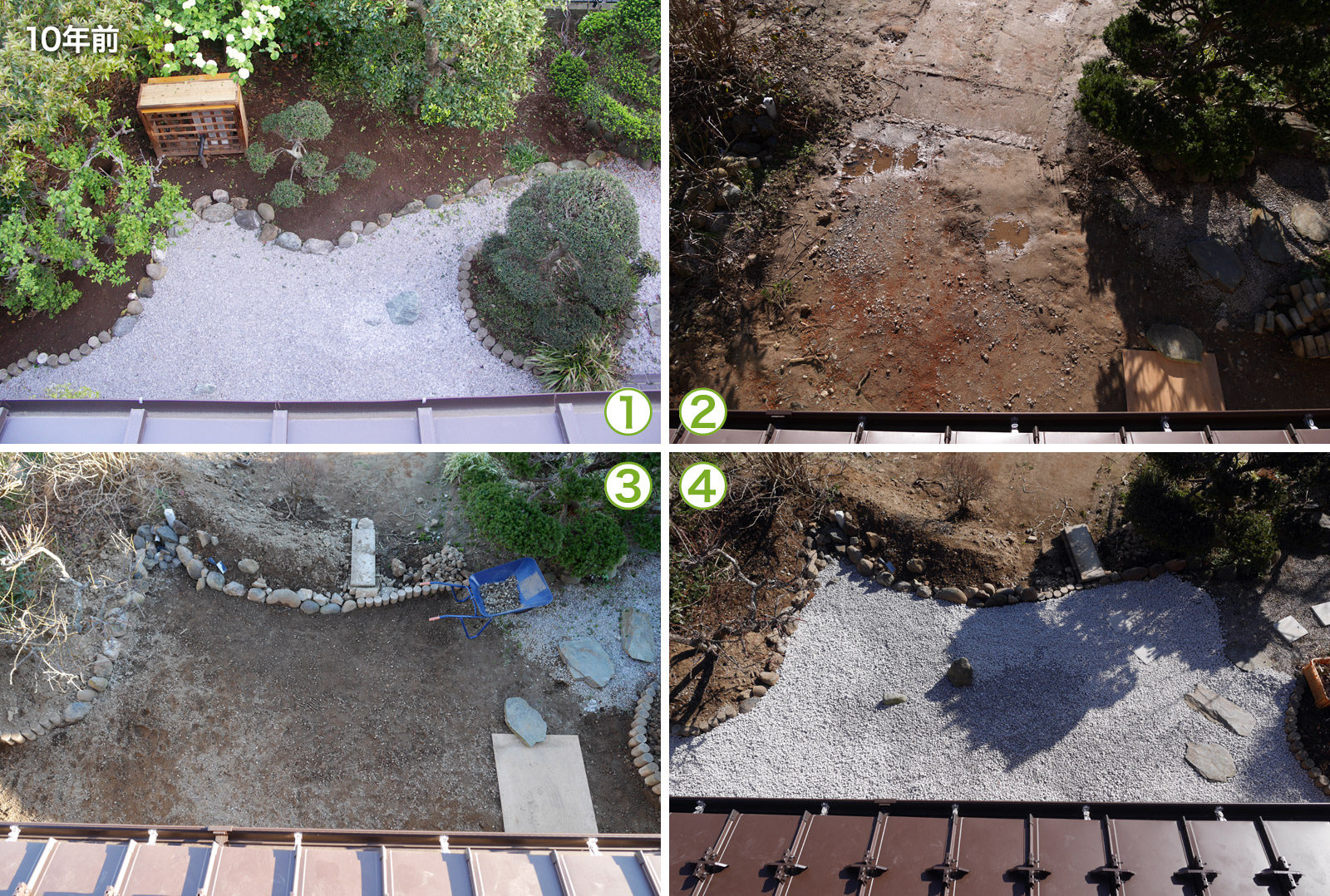 庭の復旧再生作業