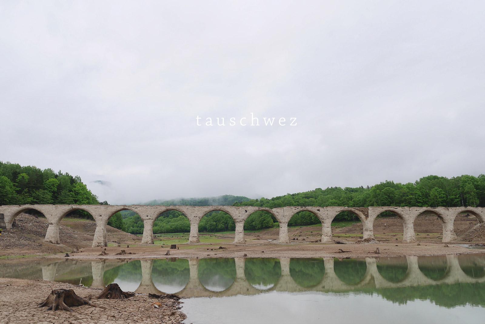 20年越しの夢 タウシュベツ川橋梁