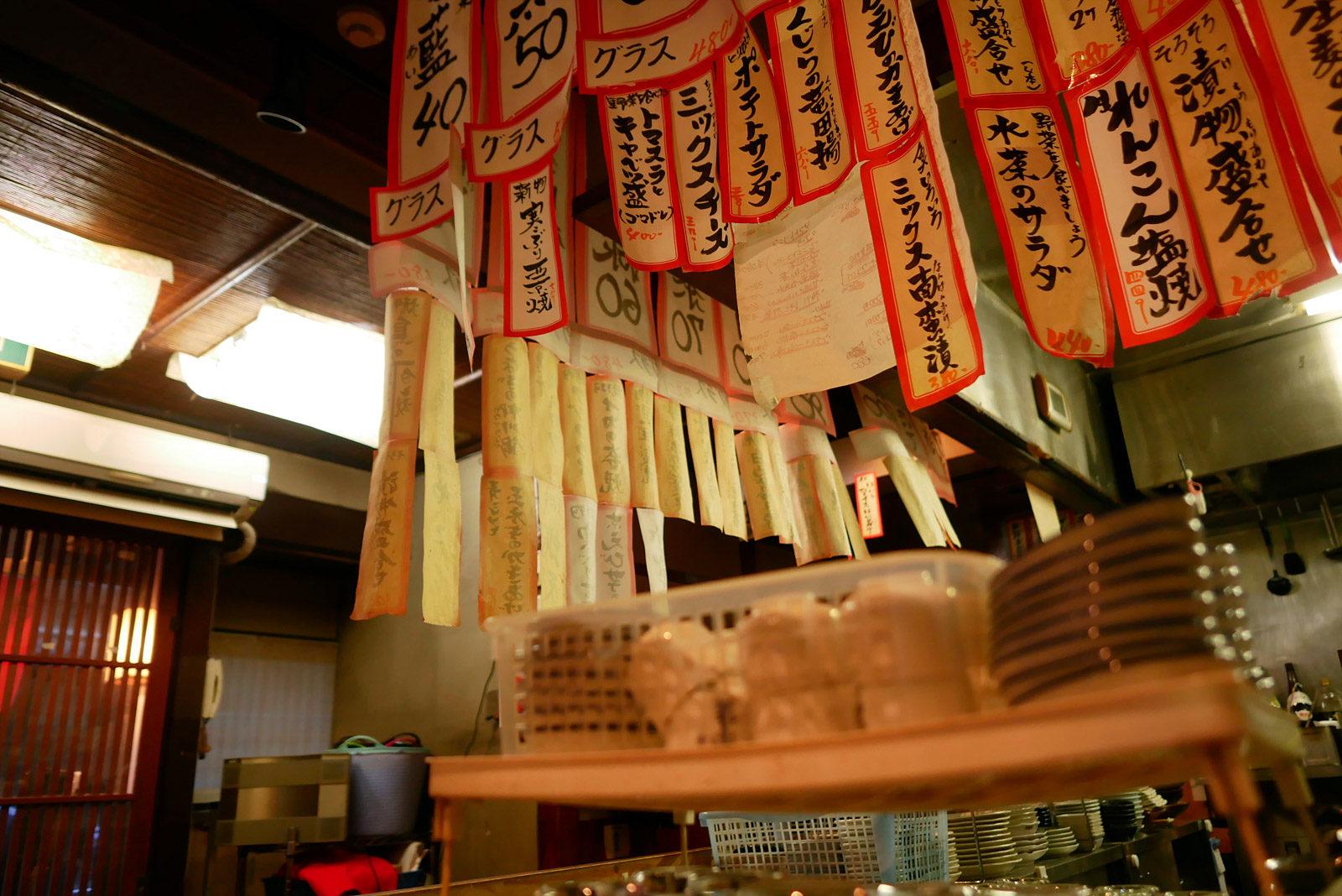 遊亀 祇園店