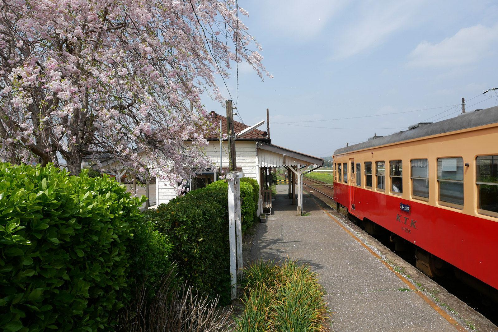 上総山田駅