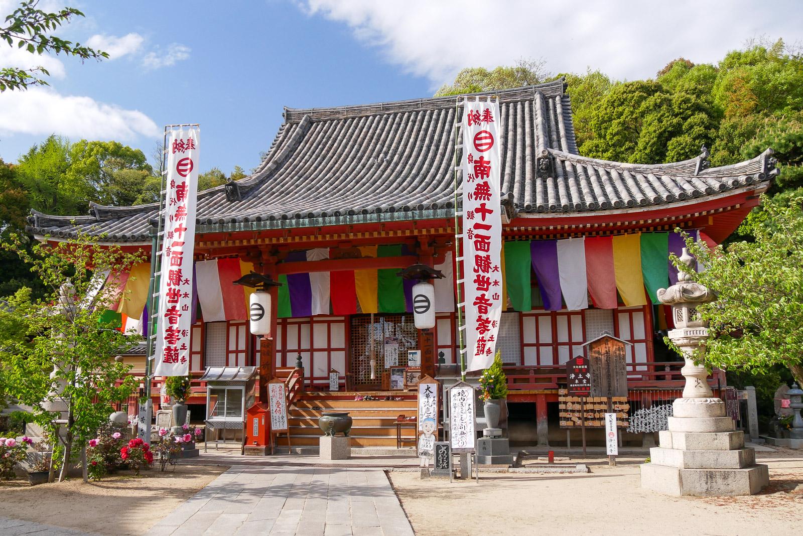 多彩な楽しみ、転法輪山 浄土寺