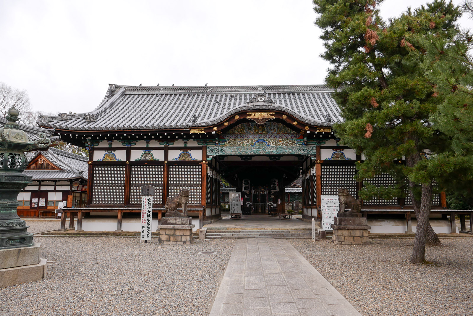 御香宮神社 遠州ゆかりの石庭
