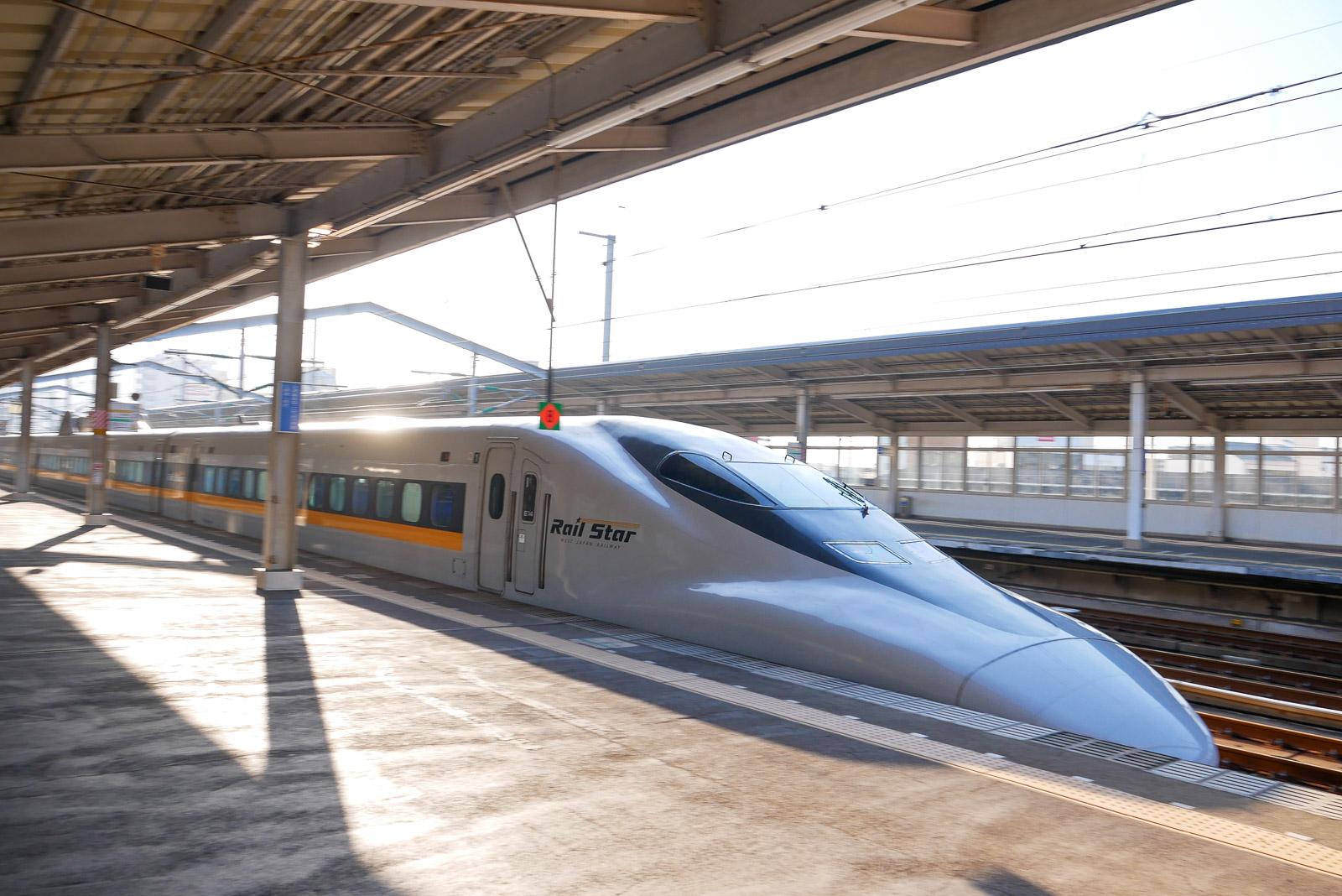 新幹線ひかりレールスター
