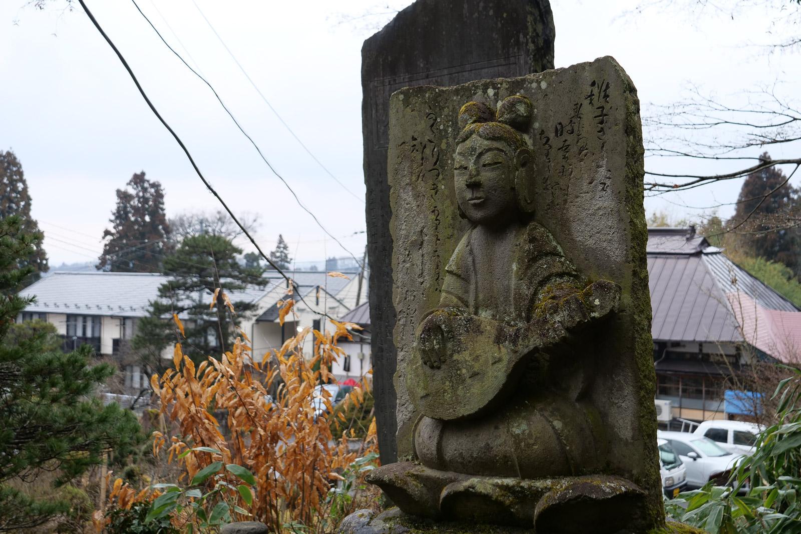 円通三匝堂