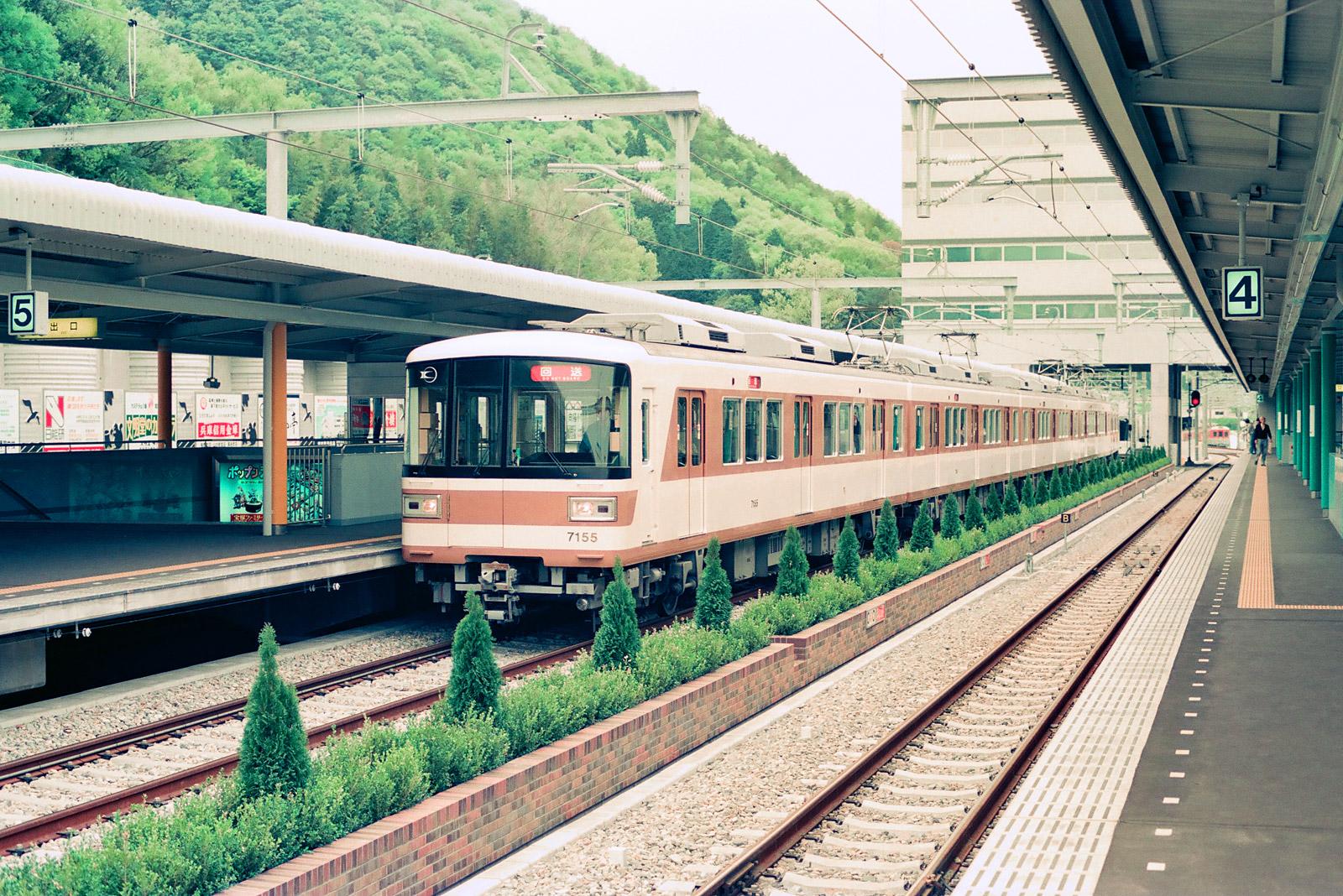 北神急行谷上駅